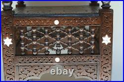 14.5 Square Side Table, Handmade Moroccan mashrabiya Brown Wood BedSide Table