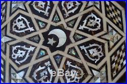 Turkish Mosaic Wooden Side Coffee Table/Moroccan Furniture/Entryway End Table